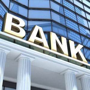 Банки Светлого