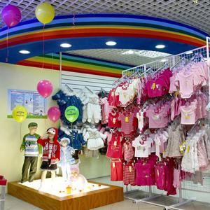Детские магазины Светлого