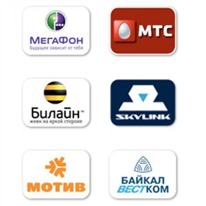 Операторы сотовой связи Светлого