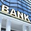 Банки в Светлом