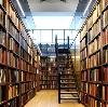 Библиотеки в Светлом