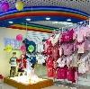 Детские магазины в Светлом