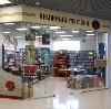 Книжные магазины в Светлом