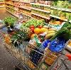 Магазины продуктов в Светлом