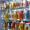 Парфюмерные магазины в Светлом