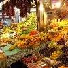 Рынки в Светлом