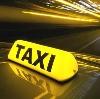 Такси в Светлом