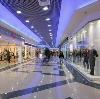 Торговые центры в Светлом