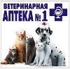 Ветеринарные аптеки в Светлом