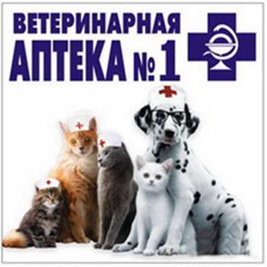 Ветеринарные аптеки Светлого